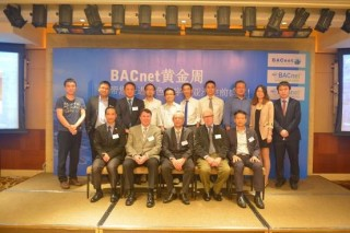 PcVue China for the BACnet Golden Week